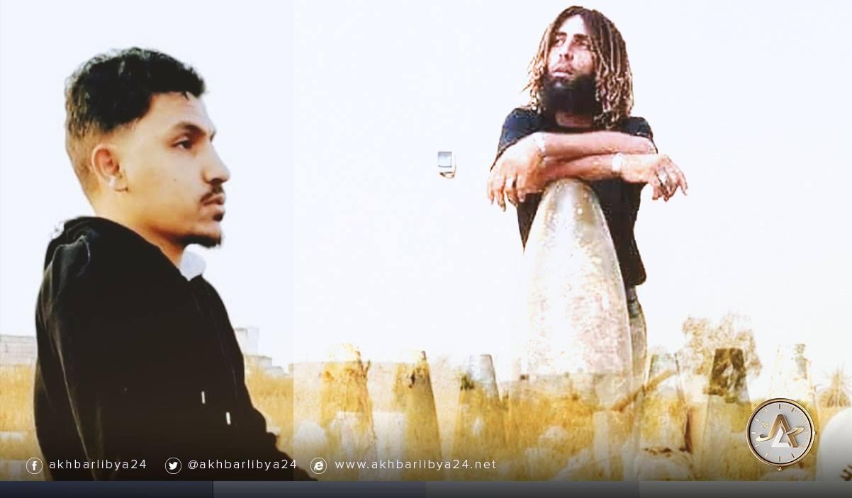 إرهاب_أخبارليبيا24