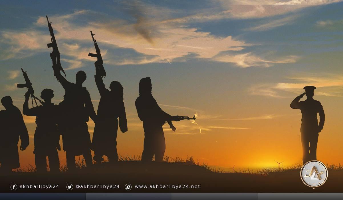 إرهاب- أخبارليبيا24