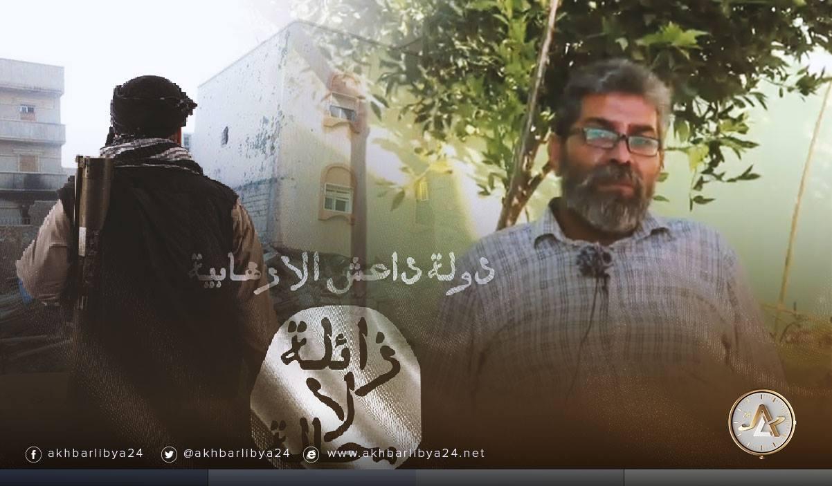 أخبارليبيا24_إرهاب