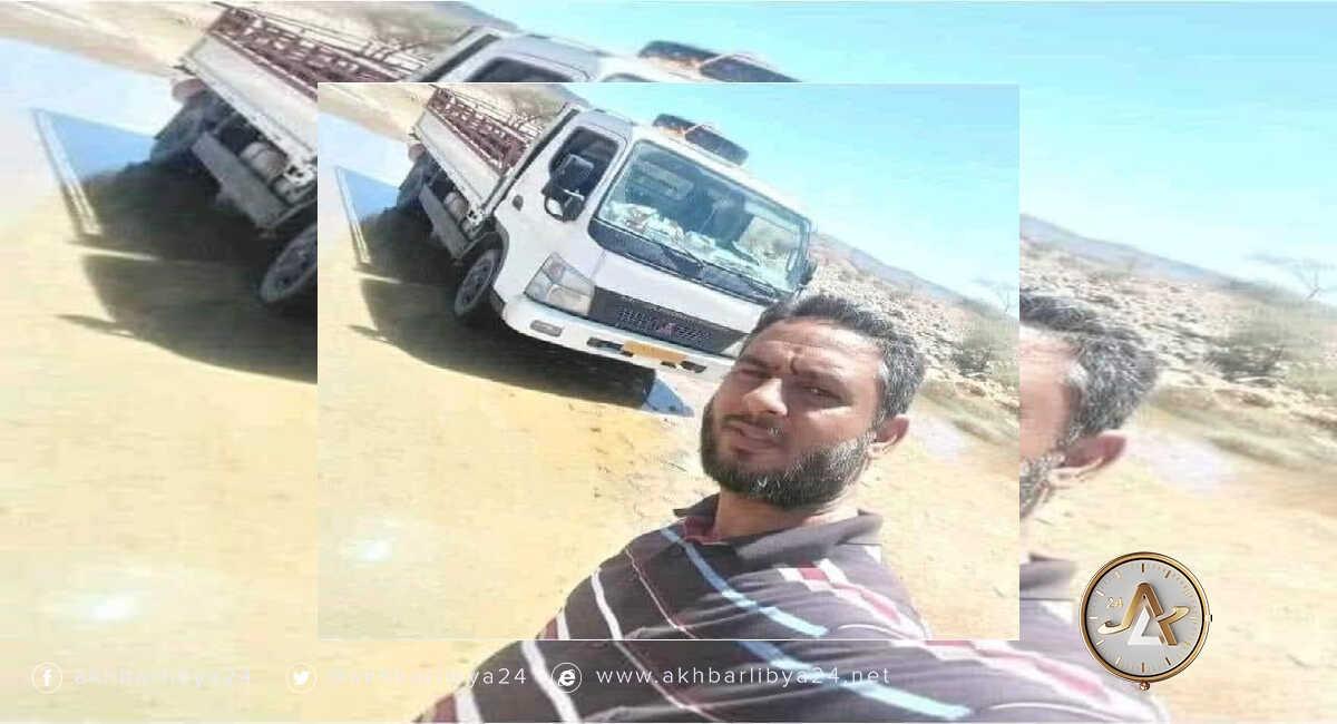المجني عليه محمد عبدالله زايد