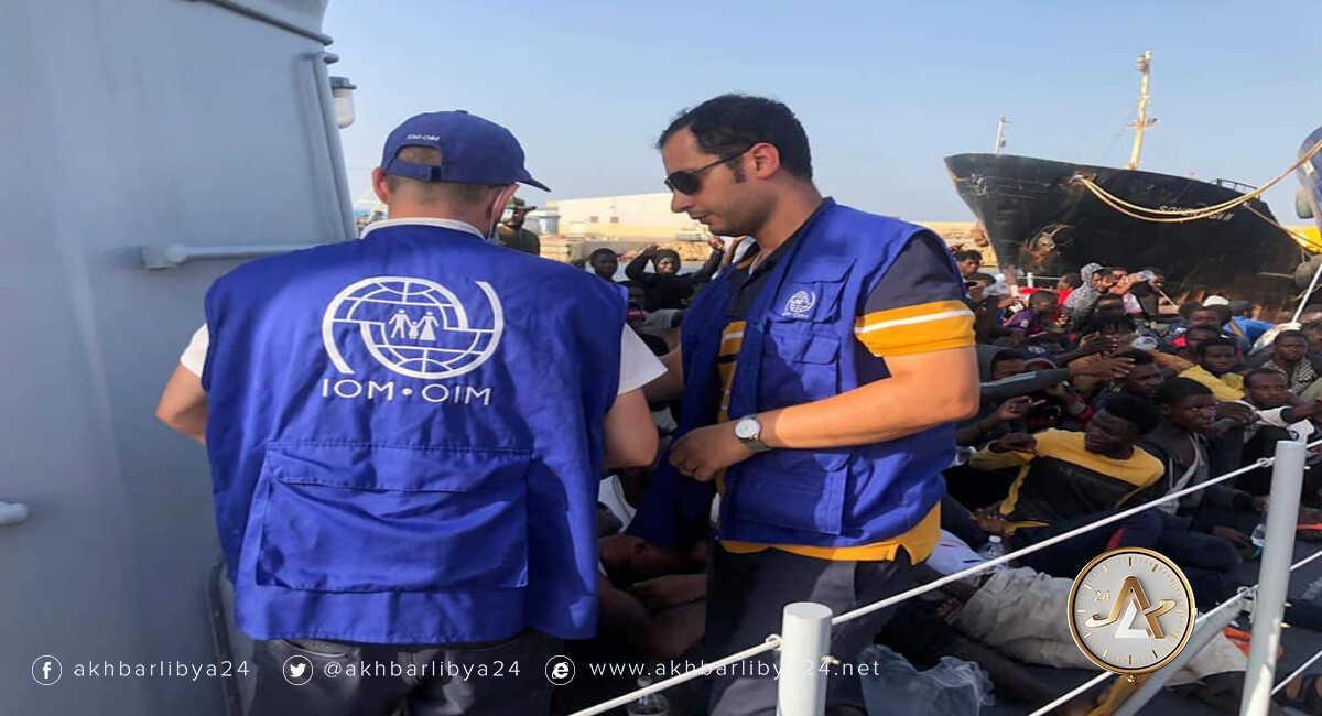 إنقاذ مهاجرين_طرابلس
