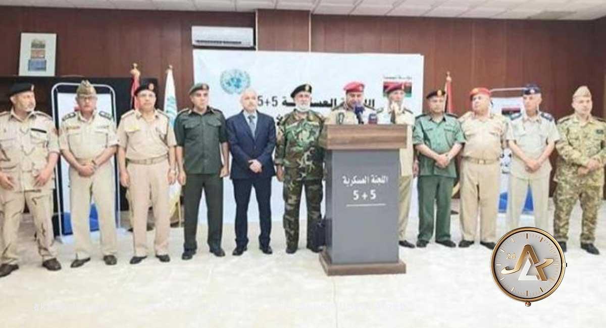 اللجنة العسكرية المشتركة
