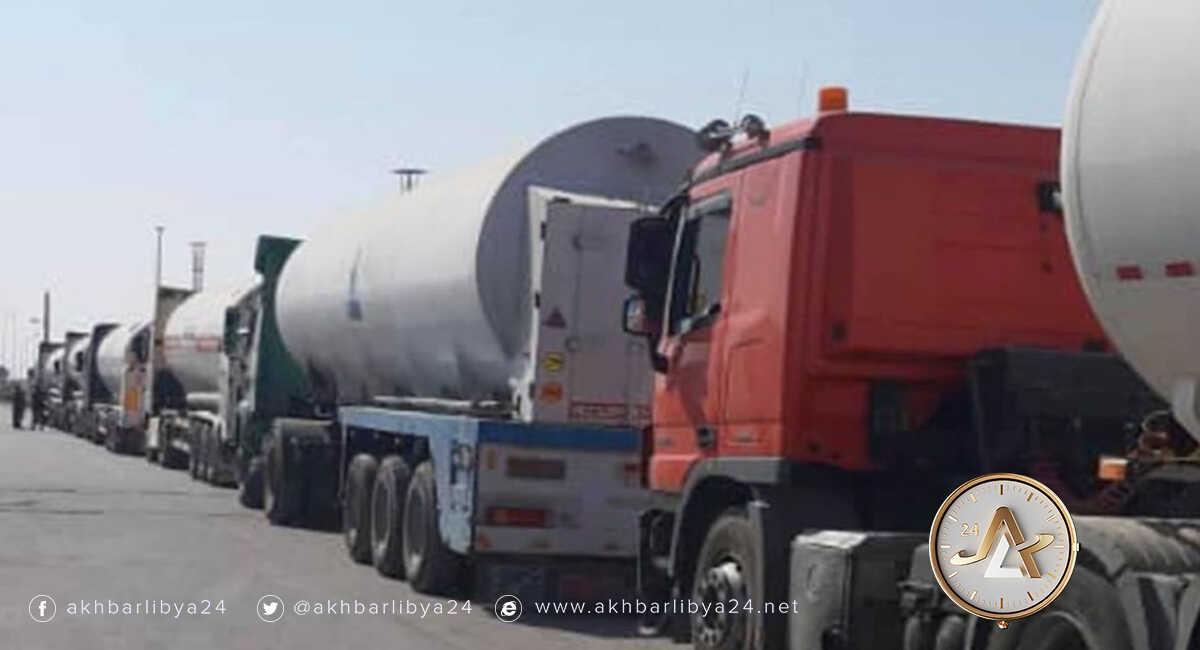 ليبيا-وصول شحنة جديدة من الأكسجين المسال من مصر