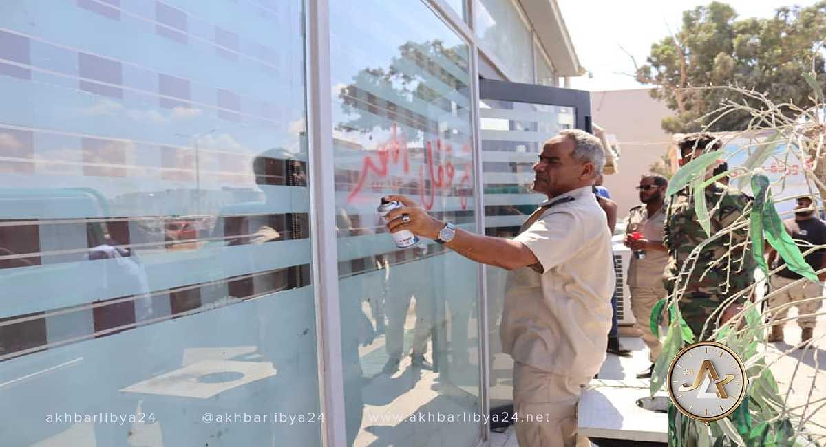 الحرس البلدي بنغازي