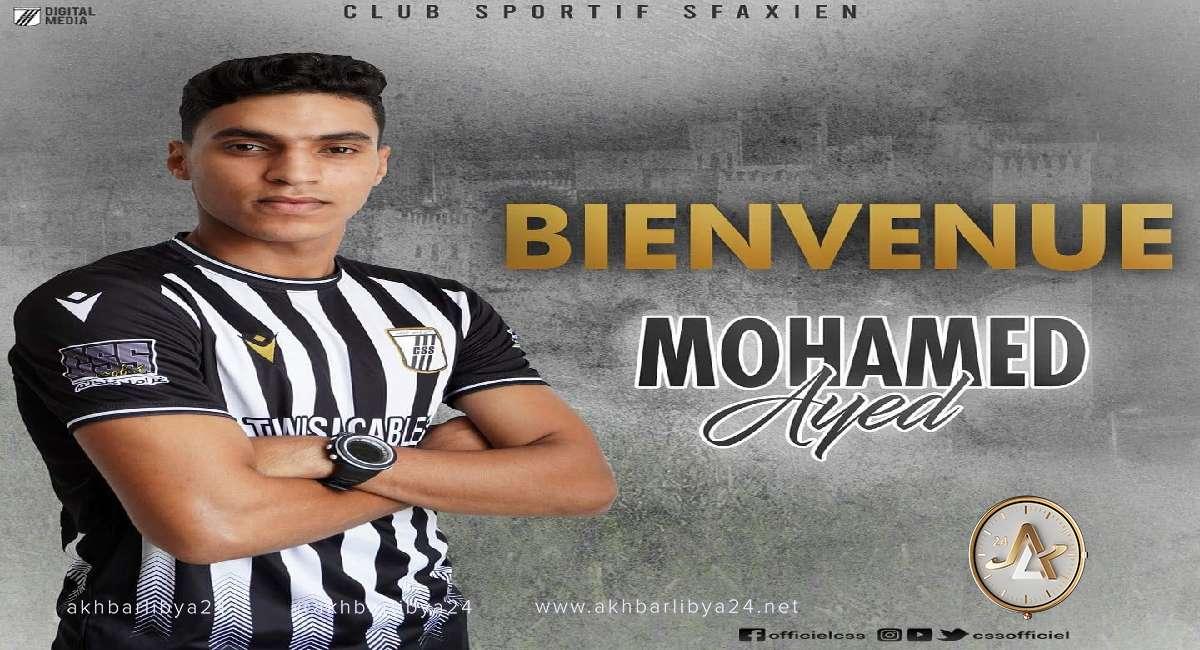 اللاعب الليبي محمد عياد