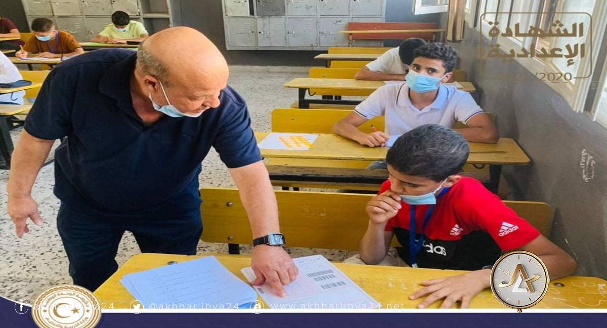 انطلاق الامتحانات_ليبيا