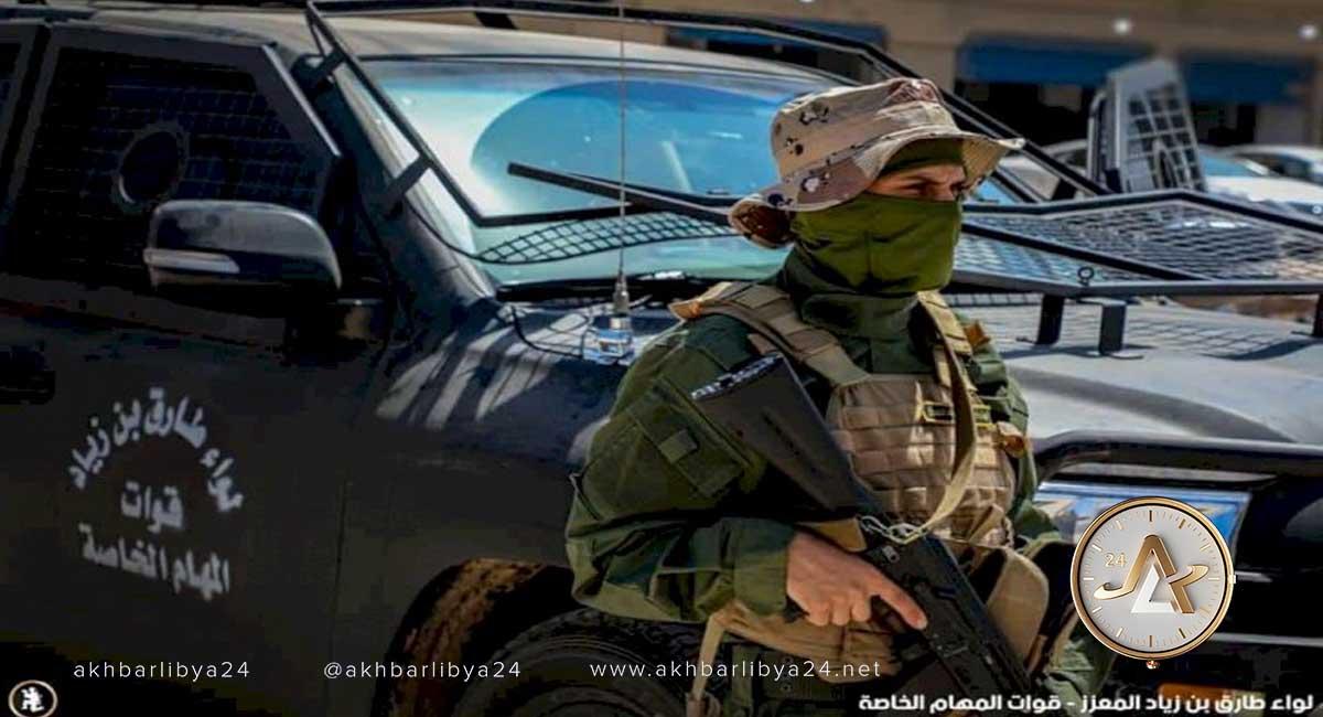 اللواء طارق بن زياد المُعزّز