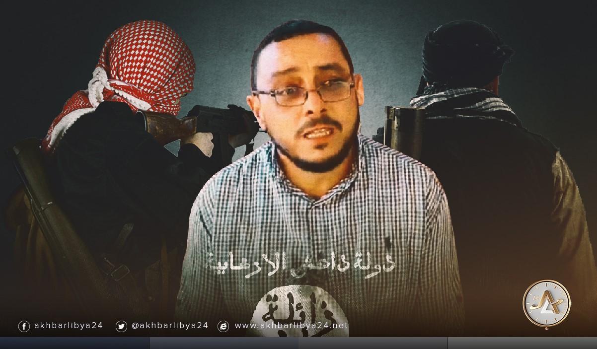 أخبارليبيا24- إرهاب
