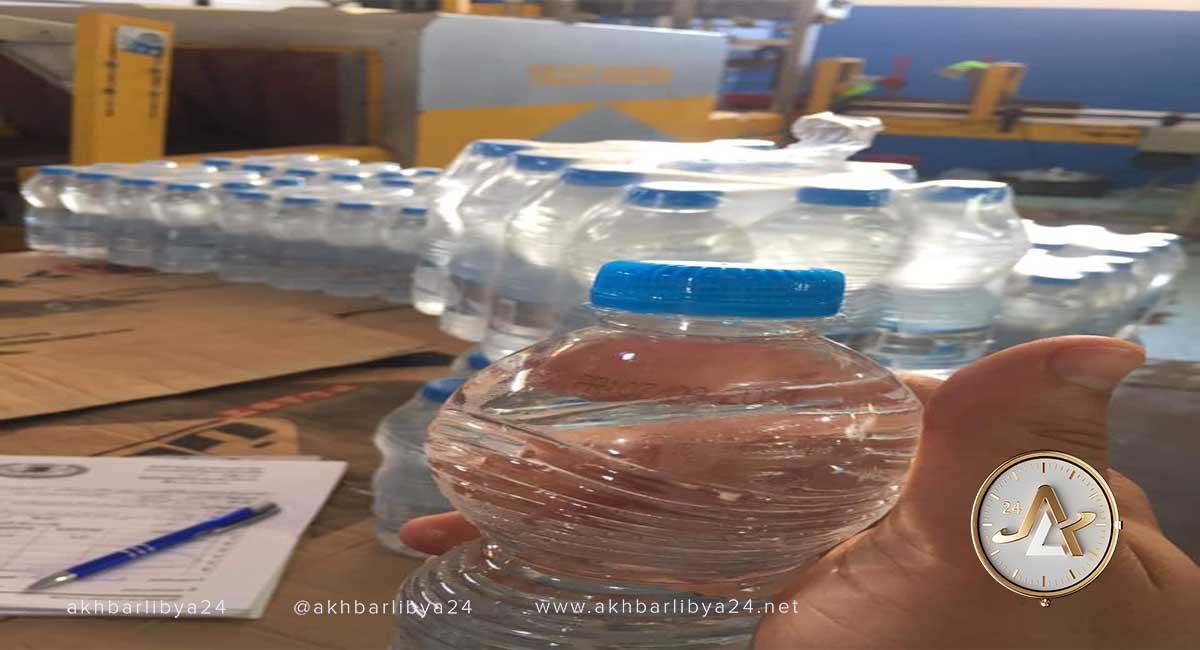 مصنع مياه_الخمس