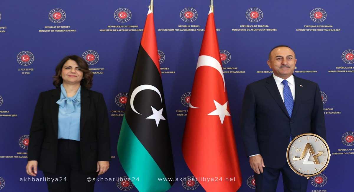 نجلاء المنقوش ووزير الخارجية التركي