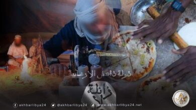 أخبارليبيا24